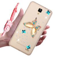 小辣椒GM-T9手机壳红辣椒GM-T9+/T9S手机套20160829S保护软壳水钻