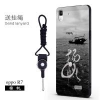 OPPO R7手机壳个性创意指环男款硅胶防摔支架保护套R7plus