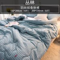20180721072640169羽绒丝被子被芯冬被加厚保暖简约水洗棉被褥双人床被子 MS-丛林 冬被