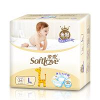 柔爱金冠装3D悬浮芯婴儿纸尿裤 宝宝悬浮加倍吸持久新感受L单包装24片