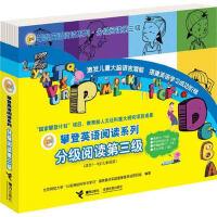 攀登英语阅读系列 分级阅读第三级(附光盘适合7-9岁儿童阅读共12册)/攀登英语阅读系列小学生英语口语训练 儿童英语读