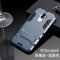 华为mate9手机壳mate9pro保护套mat9Pro mt9por防摔m9P化为ma