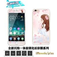 苹果6钢化膜iphone6s手机壳phone6s卡通iphone6s送贴莫iphone6s全屏膜ip