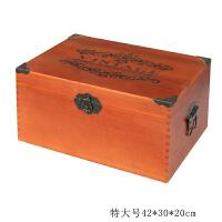木盒子复古带锁收纳盒实木质桌面收纳盒杂物小箱子整理木箱子储物