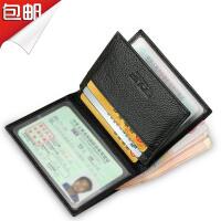 SOUF【支持礼品卡】驾驶证钱包男短款 真皮驾驶证皮套牛皮夹 竖款卡包多功能刻字