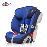 【当当自营】britax宝得适全能百变王9个月-12岁汽车儿童安全座椅 全新升级款 海洋蓝