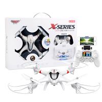 无人机 遥控飞机充电四轴飞行器无人机直升机战斗机儿童玩具男孩