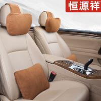 奔驰C200L GLC260 E300L GLE400汽车用腰靠护颈枕四季头枕