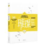 璀璨:快看漫画APP四周年典藏画集