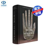 英文原版 西方绘画艺术史 欧洲符号图形之书 精装 The Book of Symbols: Reflections on