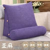 三角靠垫 靠枕 飘窗腰靠 背垫 办公室 椅子 腰枕 沙发抱枕护颈 宽75cm 加棉加重 2.6公斤