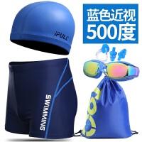 游泳套装男游泳装备泳衣男士泳裤平角透气速干防水5件套装游泳装备 XL-