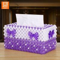手工diy材料包 手工制作材料纸巾盒抽纸盒 手工串珠珠子批发