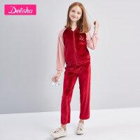 【3件3折预估价:79】笛莎童装女童套装2020春秋新款中大童儿童小女孩洋气撞色丝绒套装
