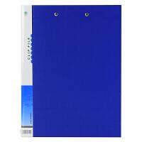 金得利文件夹 A4夹板PVC面长强力夹板夹纸板