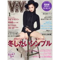 [现货]进口日文 时尚杂志 ViVi 2019年1月号 表纸 八木アリサ