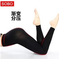 秋季新品 分段压力美腿袜800D 弹力抗起球显瘦九分女士打底袜