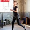 【领券立减100元】Galendar瑜伽服三件套2018新款女士速干透气健身跑步T恤文胸假两件长裤套装GA18010