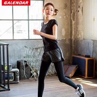 【岁末狂欢价】Galendar运动健身三件套女士速干透气健身跑步T恤文胸假两件长裤套装GA18010