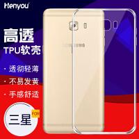 透明Note9手机壳S8三星S9+S7e S6 C9Pro ON7 A9 C5 C8软硅胶套