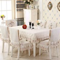 餐桌布椅套椅垫套装桌布亚麻欧式长方形餐桌椅子套罩家用凳子套 乳白色 富贵人家中式 6座6靠加