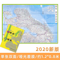 新版 世界分国地理图 挪威 瑞典地图 精装袋装 双面内容 加厚覆膜防水 折叠便携 约118*83cm 自然文化交通自然历