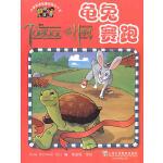 小学英语故事乐园15:龟兔赛跑(含MP3下载)