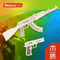 若态3d立体拼图儿童男孩礼品木制军事玩具枪模型JZ404