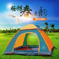 BARTONISEN SPATN 速开全自动3-4人帐篷 休闲便携式露营旅游帐篷 带防潮垫