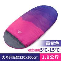 5P5 厚款大号棉睡袋 睡袋 户外秋冬季保暖露营帐篷用品