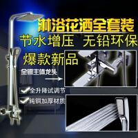 全铜淋浴花洒方形增压套装浴室冷热水龙头蓬喷头沐淋浴器
