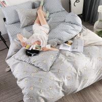新款套件纯棉斜纹床上四件套家纺床品套件小清新被套