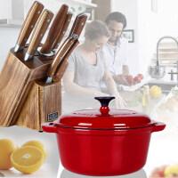 厨具套装厨房刀具全套家用厨房用品菜板刀具套装组合砧板刀具套装