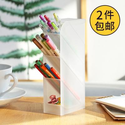 云木杂货 斜插式透明大容量学生笔筒ins桌面收纳笔架办公文具用品