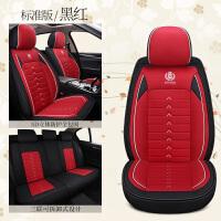 汽车坐垫四季通用全包围卡通亚麻布艺座垫夏季网红小车专用座椅套