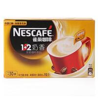 【中粮我买】雀巢咖啡1+2奶香30条(30x15g)