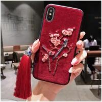 原创中国风刺绣花oppor11/15vivox21苹果xsmax手机壳iPhone6s小米