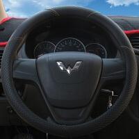 汽车方向盘套专用于五菱之光宏光S S1荣光V宝骏730欧诺长安面包车