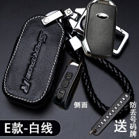 起亚k3钥匙套k2新智跑k4狮跑k5福瑞迪kx3傲跑kx5真皮汽车包扣专用