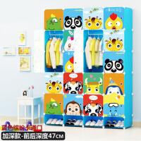 儿童衣柜塑料收纳储物柜衣物杂物整理柜子