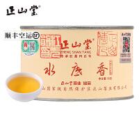 正山堂茶业 水底香特级50克罐福建武夷山特级正山小种红茶茶叶