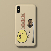 20190626183806322无糖奶茶续命iPhone6s/7/8plus苹果Xs Max全包硅胶R手机软壳