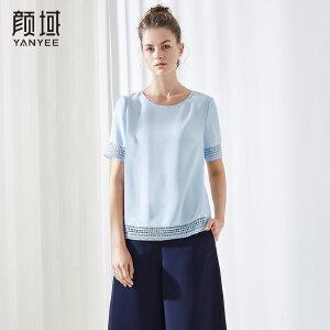 颜域新款镂空花边雪纺上衣短款直筒圆领纯色T恤2018品牌女装夏款