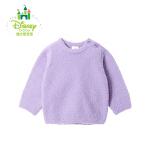 迪士尼Disney春秋男女童上衣打底衫圆领卫衣纯棉长袖T恤171S928