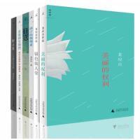 正版龙应台作品全集6册龙应台人生三书目送+亲爱的安德烈+野火集