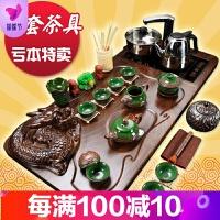 紫砂茶具套装家用全自动整套功夫冰裂现代简约电磁炉实木茶盘茶道 40件