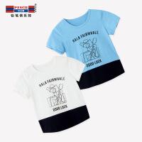 【秒杀价:27.8元】铅笔俱乐部童装2019夏季男童短袖T恤中大童圆领T恤儿童半袖上衣