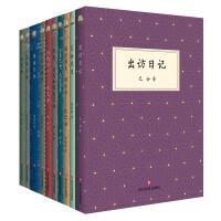 回望巴金系列(套装共10册)挚友、益友和畏友巴金 与巴金闲谈 出访日记