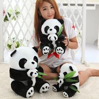 宝诗顿婚庆娃娃可爱毛绒玩具国宝熊猫小公仔玩偶儿童礼物公司活动礼品