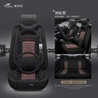 夏季汽车坐垫四季通用亚麻棉布艺座套夏天专用小车套全包装饰用品SN1052